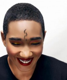 Jamaican regae singer Diana King comes out on Facebook