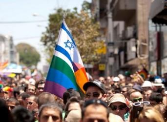 Israeli pride flag