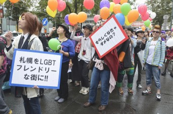 Japanese LGBT parade