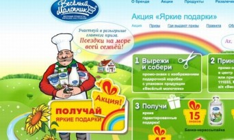 Russian milk carton featuring rainbow