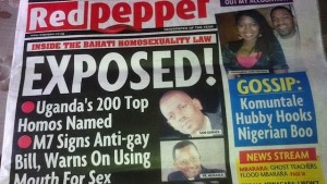 Ugandan tabloid