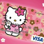 Hello Kitty Platinum VISA card
