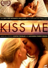 kissme