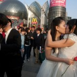 Couples in China