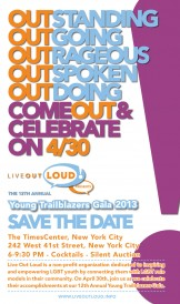 Live Out Loud Flyer